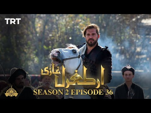 Ertugrul Ghazi Urdu | Episode 36| Season 2