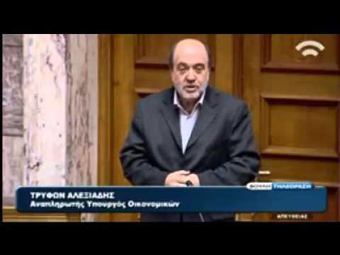 Αλεξιάδης: Μετά τη διαπραγμάτευση θα κοιτάξουμε το θέμα των μικροομολογιούχων