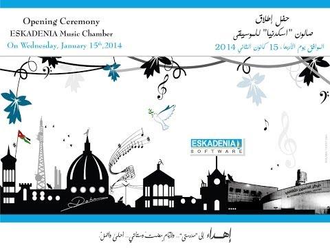 """ESKADENIA Music Chamber """"Opening Ceremony"""""""
