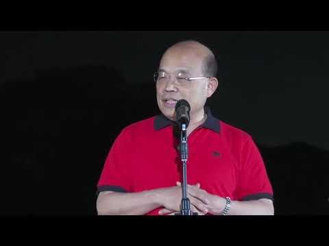 Video link:Premier Su Tseng-chang attends Juming Museum's 20th anniversary celebration (Open New Window)