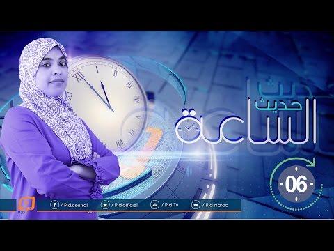 عبد العلي حامي الدين وحقوق الإنسان بالمغرب في حديث الساعة