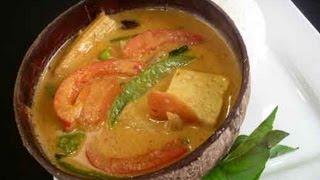Thai Red Curry Recipe, Thai Cuisine
