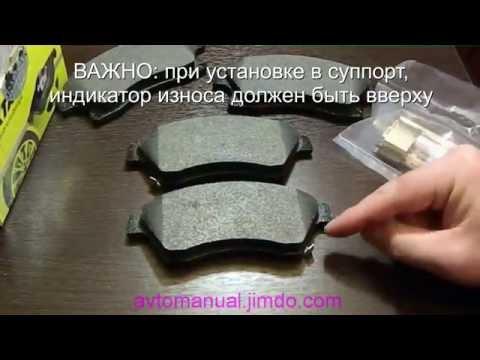 Тормозные диски шевроле круз каталожный номер фотка