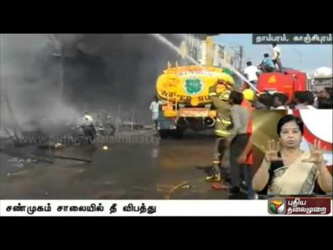 Rs-5-crore-worth-valuables-destroyed-in-fire-at-Tambaram