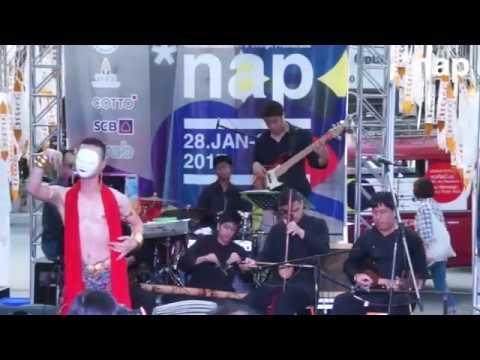 *nap ครั้งที่ 17 : ช้างสะตน (Chang Stone) Part 1