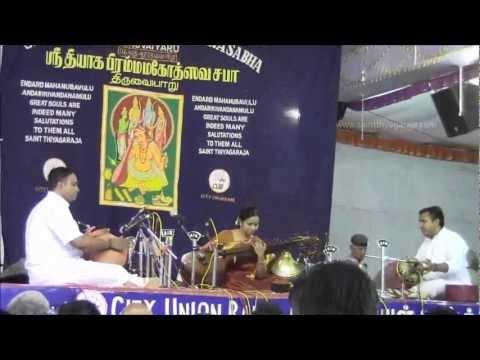 Aparadhamu – Rasali – Smt.Jayanthi Kumaresh