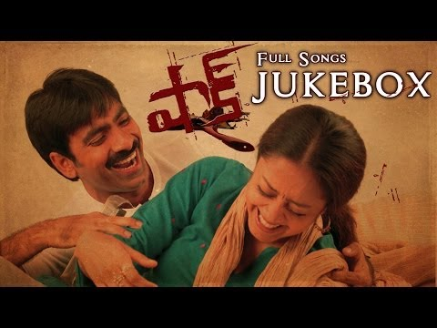Shock Movie || Full Songs Jukebox || Ravi Teja, Jyothika