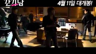 Nonton The Scent 2012   Trailler Film Subtitle Indonesia Streaming Movie Download
