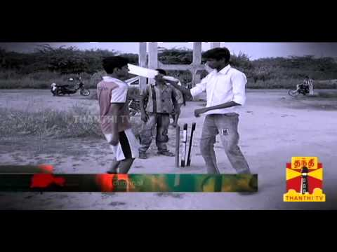 VAZHAKKU CrimeStory    Youngster beaten to death by his own friends 12 11 2013