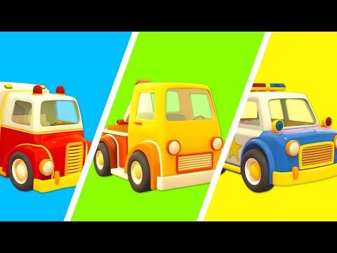 Машинки все серии подряд🚑. Мультики про машинки для мальчиков - МАШИНЫ ПОМОЩНИКИ. Сборник мультиков (видео)