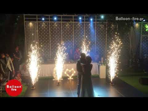 VOLCANO Συντριβάνια ψυχρής φλόγας σε γάμο Αύγουστος 2018