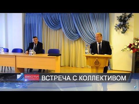 Вести Барановичи 25 октября 2018.