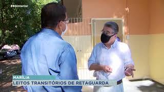 Marília implanta leitos em Unidade de Saúde para auxiliar no tratamento da Covid