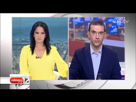 Καταργείται η θέση του επικεφαλής της αποστολής της Ε.Ε. στην Ελλάδα | 24/07/2019 | ΕΡΤ