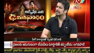 Chit Chat with Nagarjuna about Damarukam - 01
