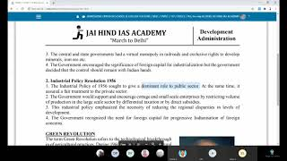 IMPORTANT INDUSTRIAL POLICIES PRIOR TO 1991 | TNPSC Unit 9 Devleopment Administration in Tamil Nadu