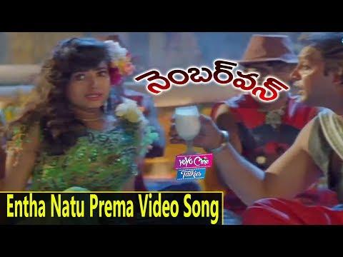 Video Entha Natu Prema Video Song | Number One Movie Songs | Krishna | Soundarya || YOYO Cine Talkies download in MP3, 3GP, MP4, WEBM, AVI, FLV January 2017