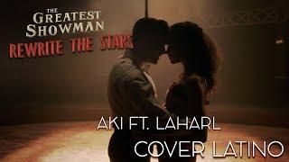 Video 【Laharl   Aki】 Rewrite the stars 【Cover en español】 MP3, 3GP, MP4, WEBM, AVI, FLV Juli 2018