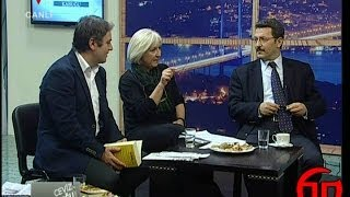 Ceviz Kabuğu - 24 Ocak 2014 / Banu AVAR - Arslan BULUT - Sinan MEYDAN