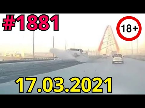Новая подборка ДТП и аварий от канала Дорожные войны за 17.03.2021