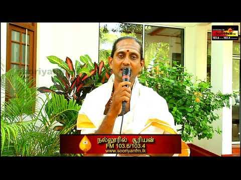 யாழ் நல்லூரின் மகிமை !!!  Jaffna Nallur Temple Festival