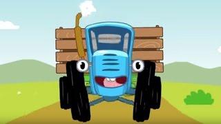 Video Песенки для детей - Едет трактор - мультик про машинки MP3, 3GP, MP4, WEBM, AVI, FLV Agustus 2018