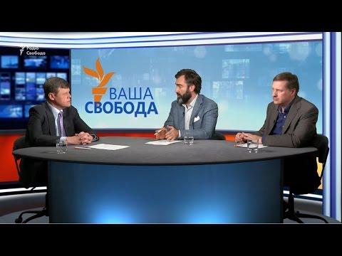 Олександр Лащенко, Тарас Черновол и Peter Zalmayev обсуждают встречу Меркель и Путина и ее последствия для Украины