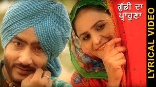Video GUDDI DA PRAHONA    HARINDER SANDHU    LYRICAL VIDEO    New Punjabi Songs 2016 MP3, 3GP, MP4, WEBM, AVI, FLV Maret 2019