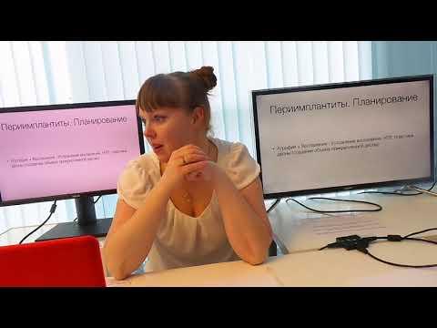Лечение и профилактика пери-имплантитов. Современные методики и подходы. Часть 14