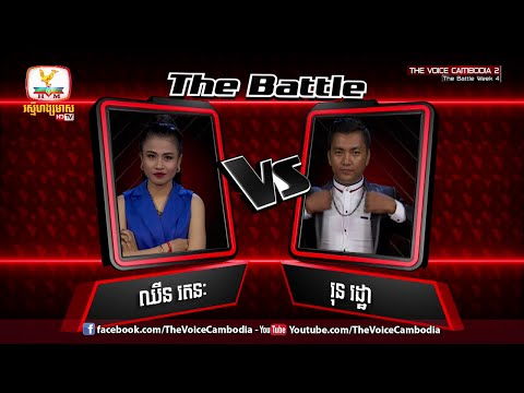 The Voice Cambodia Season 2 episode of The Battle 4th week