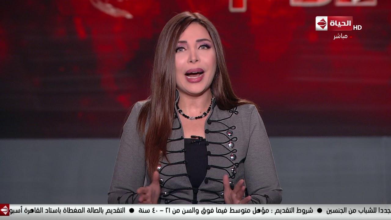 الحياة اليوم - الجامعة العربية تدين العدوان التركي على الأراضي السورية وتطالب بالإنسحاب الفوري
