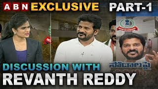 Exclusive Discussion with Congress Leader Revanth Reddy After IT Raids | Part 1 | ABN Telugu
