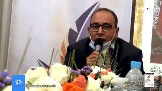 د.محمود الزماطي يستعرض المهرجانات المعتمدة من طرف الوزارة محليا ووطنيا
