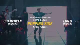 Champiwan vs Eun-G – JSDC 2019 POPPING SEMI FINAL