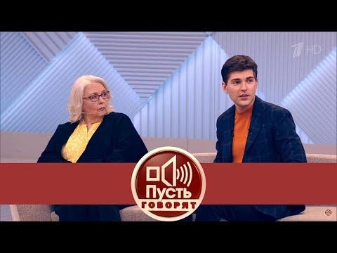 Пусть говорят - Завещание Джигарханяна: новая версия. Выпуск от 06.12.2017 (видео)