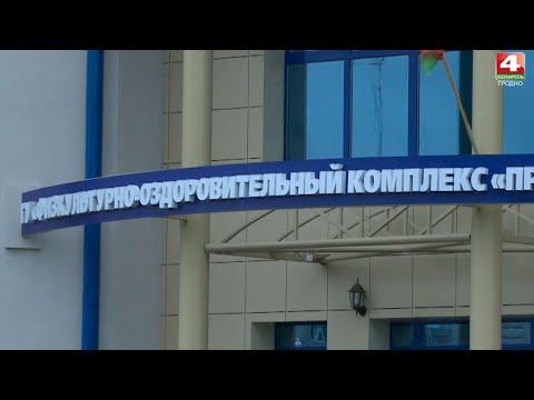 Функционирование ФОК 'Принеманский'. 22.09.2020