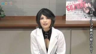 『寄性獣医・鈴音 GENESIS×EVOLUTION』吉井怜 囲み取材