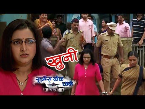 Video Ratris Khel Chale   Last Episode   Neelima Arrested   Zee Marathi Serial download in MP3, 3GP, MP4, WEBM, AVI, FLV January 2017