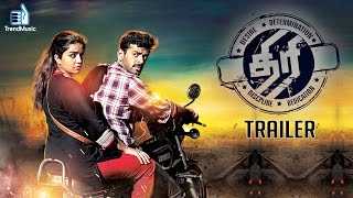 Thiri Official Trailer Ashwin Swathi Reddy
