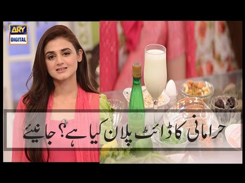 Hira Mani Explaining her diet plan Why breakfast is the most important meal