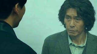 映画『殺人者の記憶法』本編映像