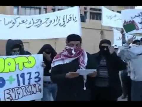 بيان مظاهرة شباب فشلوم بطرابلس يوم الخميس 7 أبريل 2011