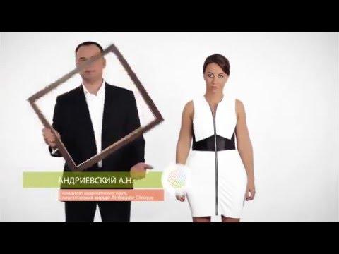 Академия Atribeaute Clinique – пластическая хирургия