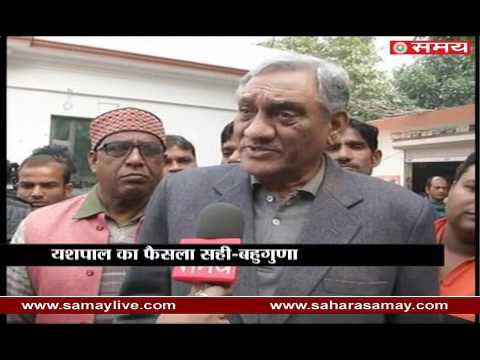 Vijay Bahuguna spoke on Congress