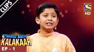 Sabse Bada Kalakar - सबसे बड़ा कलाकार  - Ep 1 - 8th Apr 2017