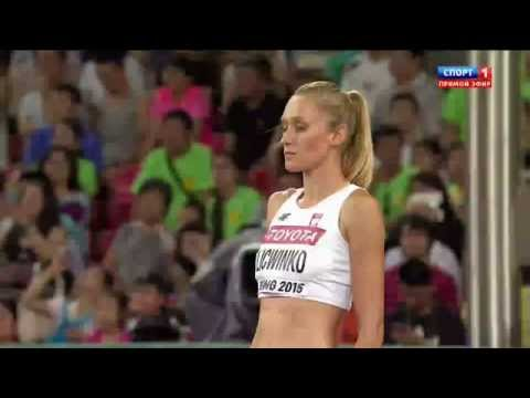 Kamila Licwinko 199cm HIGH JUMP WORLD CHAMIONSHIP Beijing 2015 women final