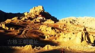 Nonton Once Upon A Time In Tibet 2015 Film Subtitle Indonesia Streaming Movie Download