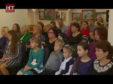 Новгородские музыканты, получающие стипендию регионального департамента культуры и туризма, выступили с ежегодным концертом