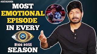 Kaushal Manda Talks About Everyone Favourite Episode   #BiggBossTelugu4