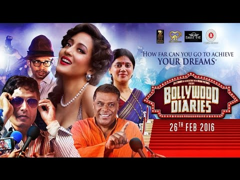 Watch Bollywood Diaries Official Trailer in HD